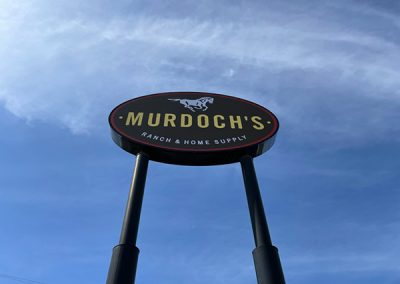 Murdoch's Farm and Ranch Stores